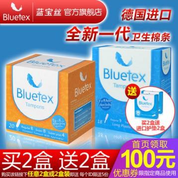 德国进口,Bluetex 蓝宝丝 长导管式卫生棉条 18支