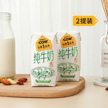 认养一头牛 生牛乳纯牛奶200ml*12盒*2箱