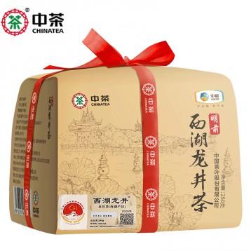 388元包邮!中茶2020年新茶 正宗明前特级西湖龙井绿茶250g
