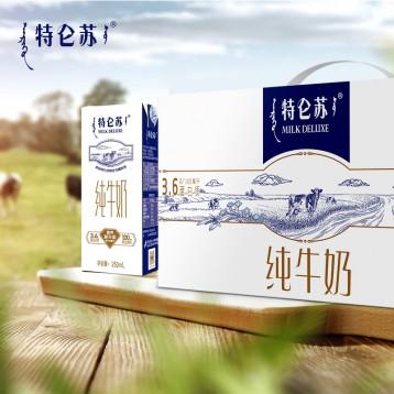 49.90元包邮!蒙牛特仑苏纯牛奶250ml*12包/整箱【4月产日期新鲜】