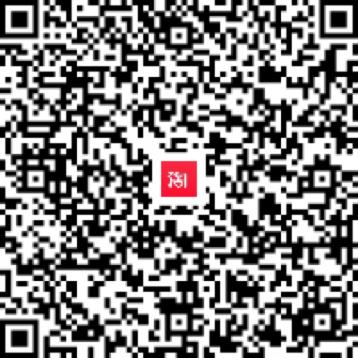 【大個福利】極客海淘??淘寶全站 返現8%! 5月6日額度400元!
