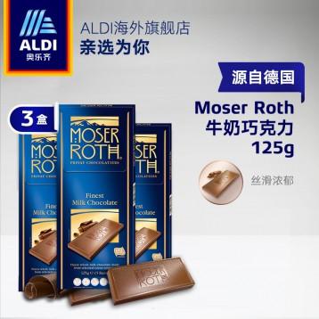 34元包郵!ALDI奧樂齊  德國Moser Roth 至尊牛奶巧克力125g*3盒