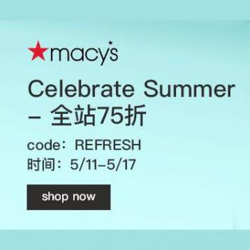 【Macy's】夏季大促 Celebrate Summer 折上折