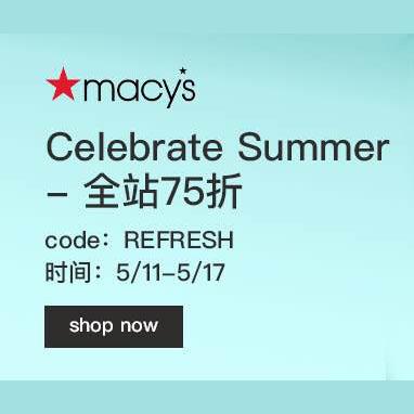 macys-PC-cover.jpg