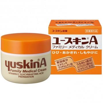 JP¥830日元!畅销日本50年 Yuskin 悠斯晶 A乳霜 120g