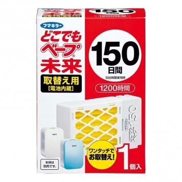 77.07元日本直邮!fumakila vape 驱虫器150天时长(替换装,不带电器驱蚊器)