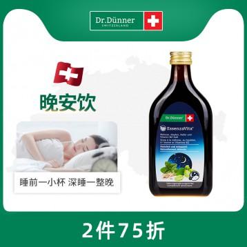 29元包邮包税【临期低价】瑞士进口 Dr.Dunner 端娜尔博士 晚安饮静心睡眠口服液250ml