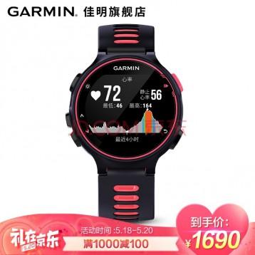 1690元包邮!GARMIN 佳明 Forerunner 735XT GPS运动手表