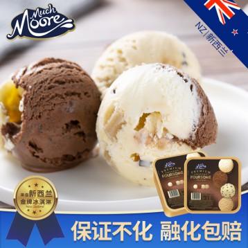 108元包邮!新西兰进口 Much Moore 玛琪摩尔冰淇淋2L 多口味