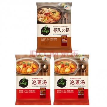 59.90元包邮!必品阁bibigo 韩式部队火锅汤料包+泡菜汤料包*2