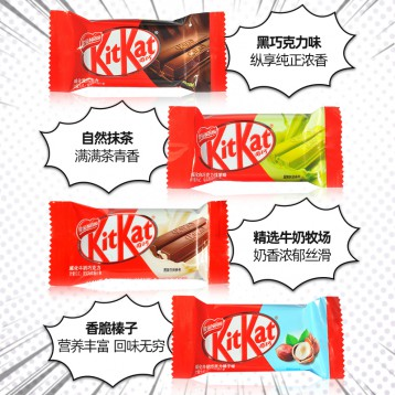 39.90元包邮!KitKat 雀巢奇巧 威化夹心巧克力(黑巧 牛奶 抹茶 榛子)348gx2盒
