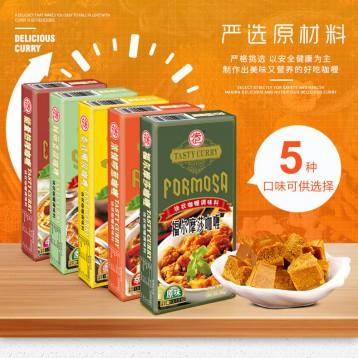 34.60元包邮!安记 多国风味家用黄咖喱块 5口味组合 90g*5盒