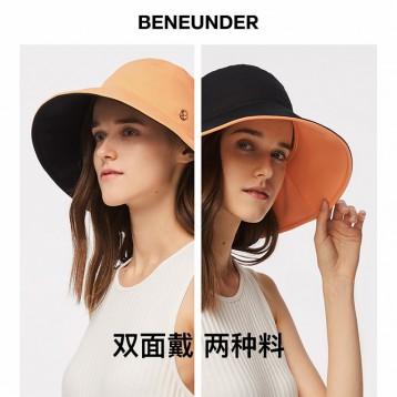 蕉下 UPF50+穹顶双面渔夫帽 防紫外线遮阳帽