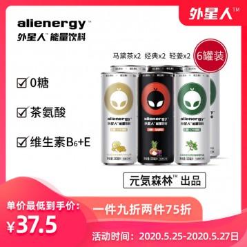74.85元2件!0糖0脂提神不长胖:元気森林出品 外星人 能量饮料330ml*6罐
