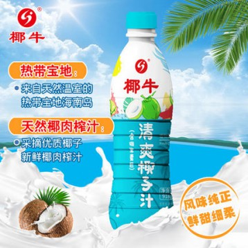 新低:80元大额券!椰牛 生榨椰奶椰子汁 918ml*8瓶