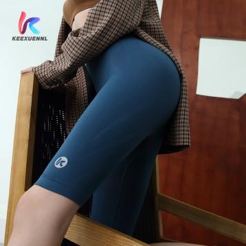 58元包邮!2020年新款:珂宣尼 闪电骑行裤X1直筒紧身五分裤 3色