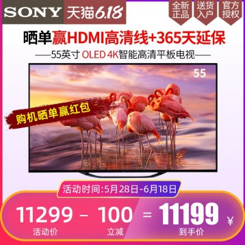 新低8979元包邮!SONY 索尼 KD-55A8G 55英寸 4K OLED全面屏电视