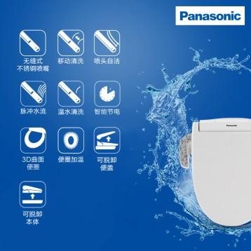 799元包邮!Panasonic 松下 DL-EKS09CWS 智能马桶盖