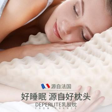 99元包邮!全球7星级酒店合作品牌:DEPERLITE 法国进口93%天然乳胶含量防螨护颈枕