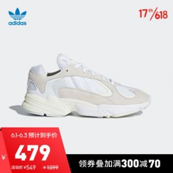 479元包邮!adidas 三叶草YUNG-1 男女经典休闲鞋 B37616