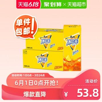 43.15元包邮!康师傅 柠檬味冰红茶 250ml*24盒*2箱