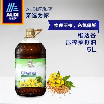 新低49.9元包邮!ALDI 奥乐齐 维达谷压榨菜籽油 5L