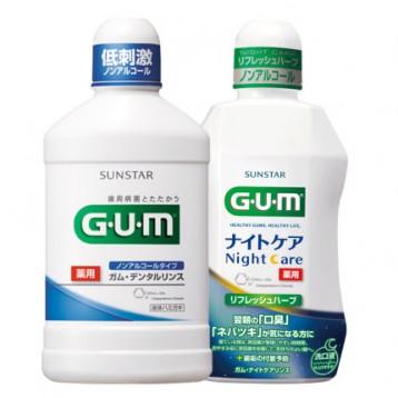 254元拍3套!保护牙周24小时不口臭:日本进口GUM 无酒精日夜漱口水套装(日500ml+夜450ml)