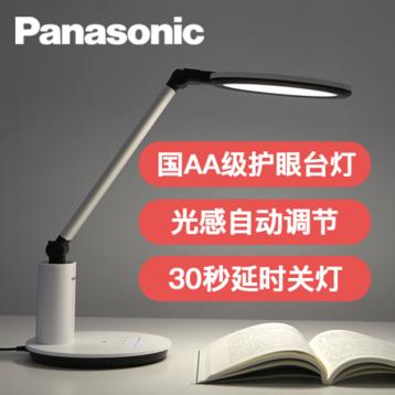 松下Panasonic【AA级护眼】减蓝光护眼灯学习台灯