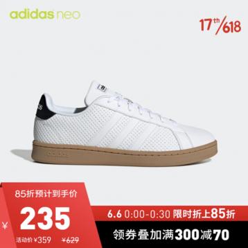 【0点】235元包邮!阿迪达斯官网 neo GRAND COURT 男鞋休闲运动鞋EE7886