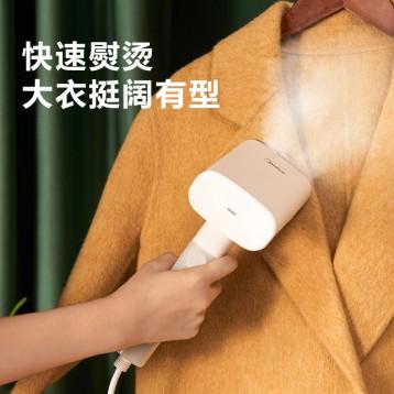 89元包邮!宿舍差旅熨衣神器:美的 手持挂烫机 便携蒸汽熨斗