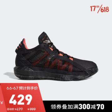 【0点】429元!阿迪达斯官网 adidas Dame 6 GCA 男鞋利拉德6场上篮球运动鞋EF9875