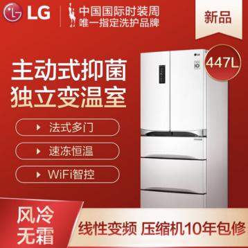 预约 5599元包邮!LG F448SW12B 变频 风冷 多门冰箱 447L
