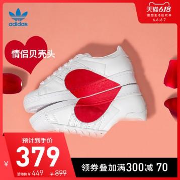 379元包邮!adidas 情人节限定 SUPERSTAR 80s 男女运动鞋