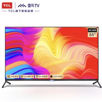 3499元【预约】 TCL雷鸟 R625C 55英寸4K电视