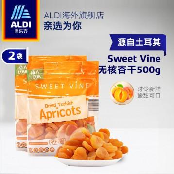69元【低卡多纤好零食】土耳其进口 Sweet Vine 无核杏干 500g*2袋