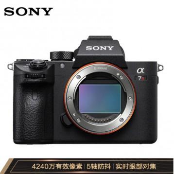 14899元!SONY 索尼 ILCE-7RM3 全画幅微单数码相机