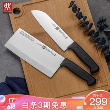 299元包邮!双立人(ZWILLING)德国双立人厨房刀具2件套38850-000-722 Enjoy