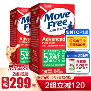 289元包邮!强效缓痛:Move Free 维骨力 益节氨糖绿瓶 硫酸软骨素加钙片120粒*2瓶