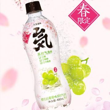 57.90元包邮【新口味】0糖0卡元气苏打水:元気森林 樱花白葡萄气泡水12瓶箱装
