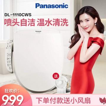 持平史低 999元包邮!Panasonic 松下 洁乐洁身器 DL-1110CWS