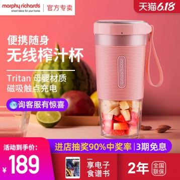 史低169元包邮!40秒给你鲜果思慕雪:摩飞MR9600无线便携榨汁杯(3色)