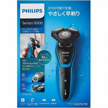 限时新低266.95日本直邮!Philips 飞利浦 S5050 电动剃须刀 配精准修剪器