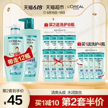 74.90元!改善毛躁控油保湿:欧莱雅 0硅油 透明质酸洗发水护发素套装