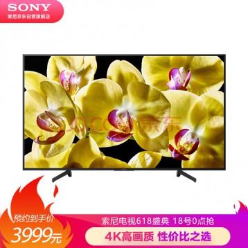 【18日预告】新低3999元包邮!Sony 索尼 KD-65X8000G 65英寸液晶电视