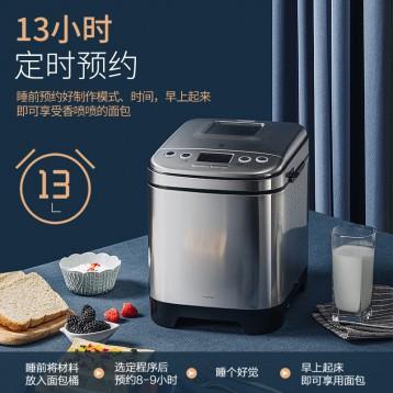 持平史低499元包邮!德国WMF福腾宝家用全自动面包机 烤吐司肉松 和面 多功能智能