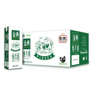 伊利 金典纯牛奶 250ml*24盒 *4件208.21元包邮(2件75折)