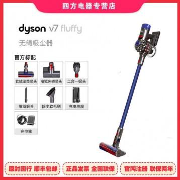 【18日0点】新低1599元包邮!国行版Dyson 戴森 V7 FLUFFY 手持家用除螨无线吸尘器 5吸嘴