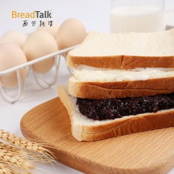 19.8元包郵!BreadTalk 面包新語 紫米夾心面包整箱1100g