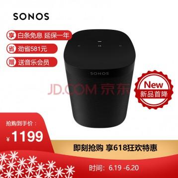 1199元!SONOS One SL 無線智能音響系統 (黑)Play:1,S22