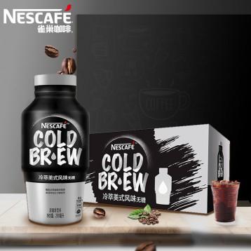 Nescafe 雀巢咖啡 COLDBREW冷萃美式无糖咖啡 280ML*15瓶整箱装新低89元包邮(双重www.87pt8.com)